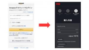 FODプレミアムの登録方法は簡単です! こちらのページから、「今すぐはじめる」のボタンをクリック。