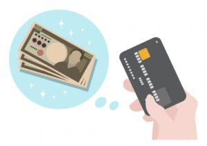 クレジットカードなしでも登録できる動画配信があるって本当?