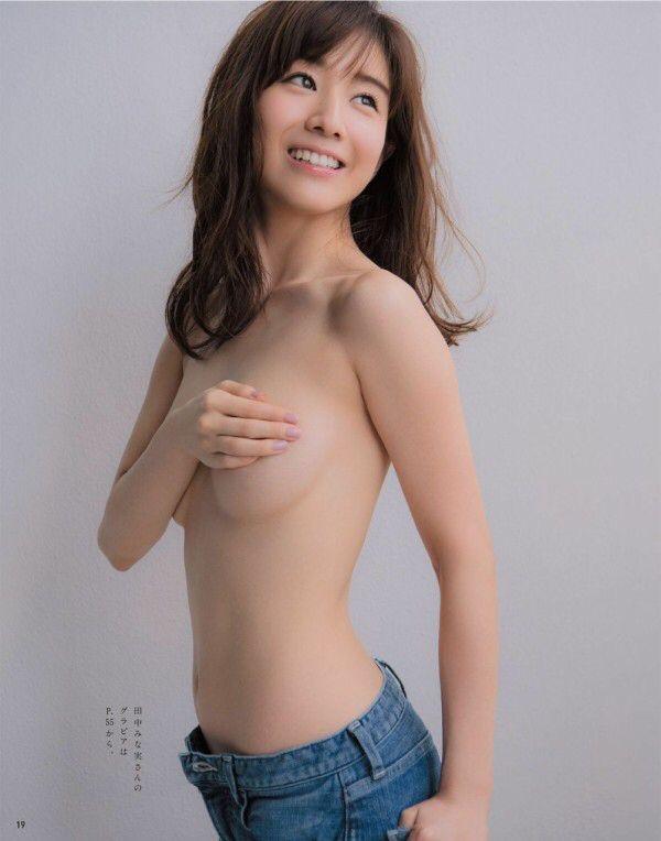 田中みな実 身長 体重 写真集