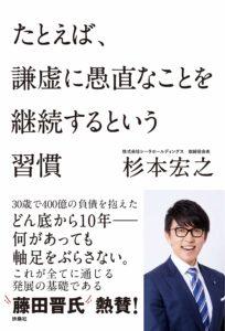 深田恭子 彼氏 年収 不動産